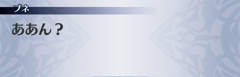 f:id:seisyuu:20200614223806j:plain