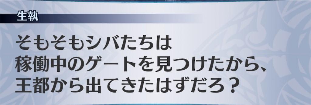 f:id:seisyuu:20200614223810j:plain