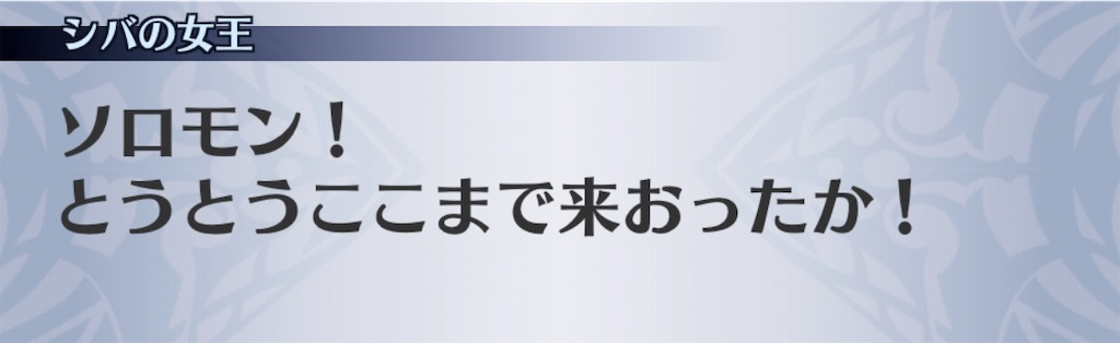 f:id:seisyuu:20200615102135j:plain