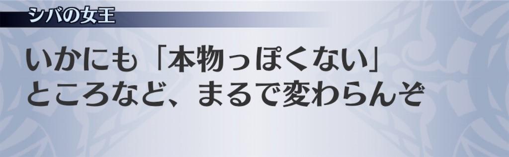 f:id:seisyuu:20200615102326j:plain