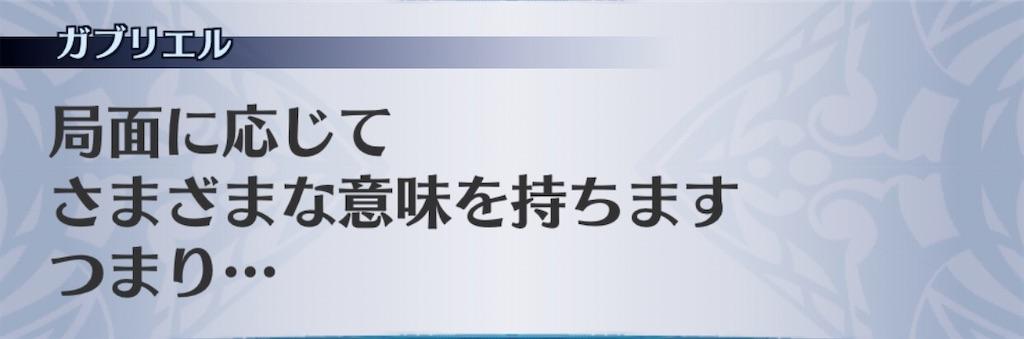 f:id:seisyuu:20200615104836j:plain