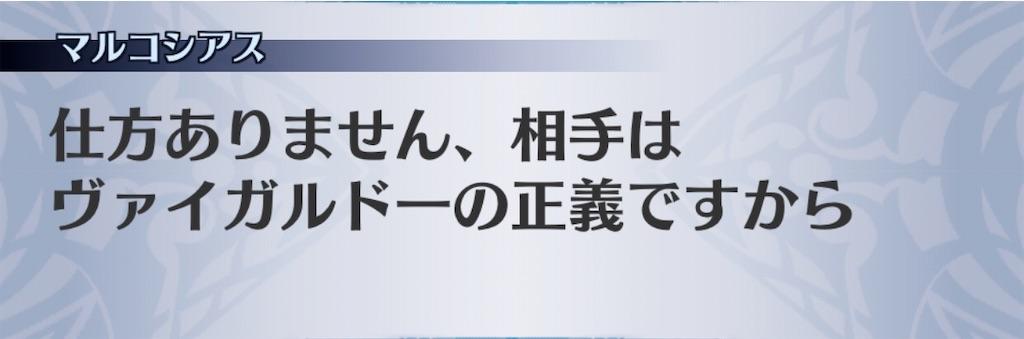 f:id:seisyuu:20200615105330j:plain
