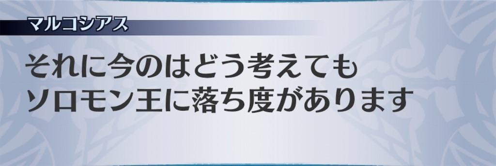 f:id:seisyuu:20200615105335j:plain