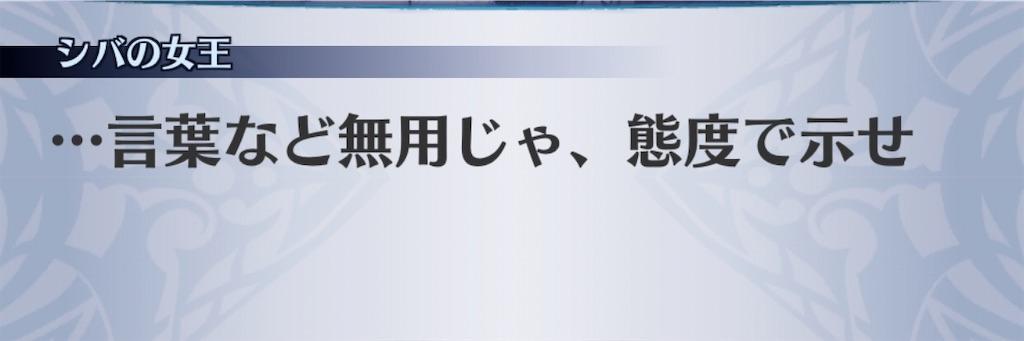 f:id:seisyuu:20200615105530j:plain