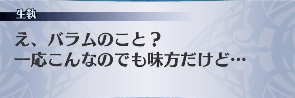 f:id:seisyuu:20200615105544j:plain