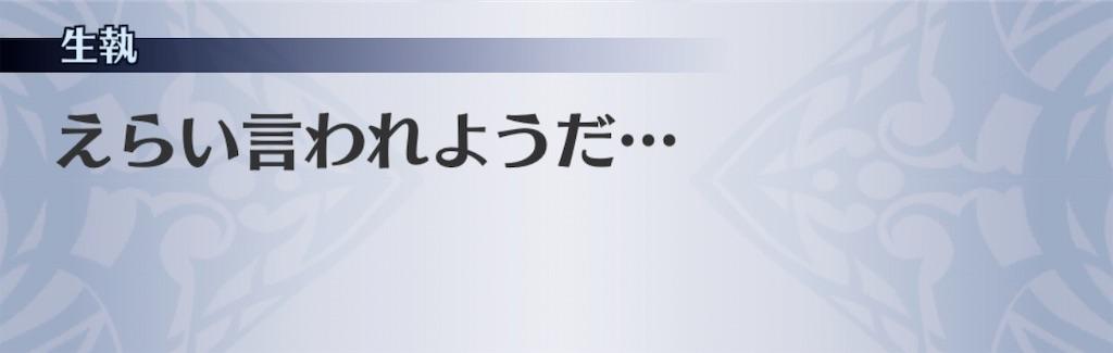 f:id:seisyuu:20200615163629j:plain