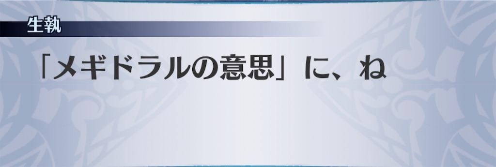f:id:seisyuu:20200615164202j:plain