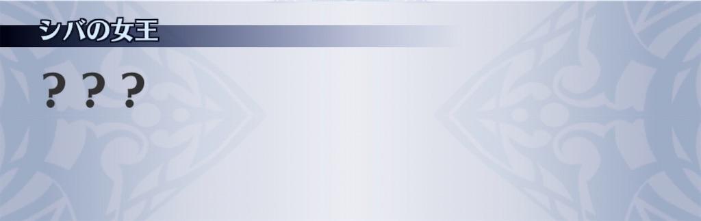 f:id:seisyuu:20200615164253j:plain