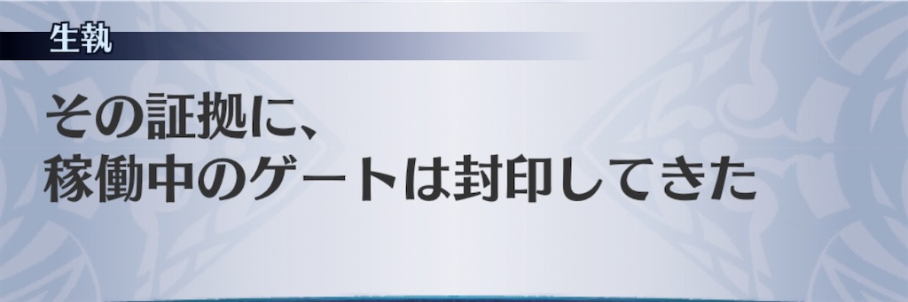 f:id:seisyuu:20200615164400j:plain
