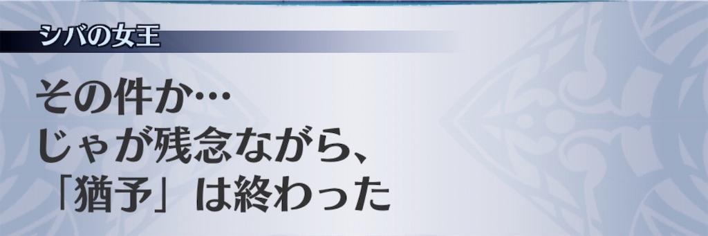 f:id:seisyuu:20200615164735j:plain