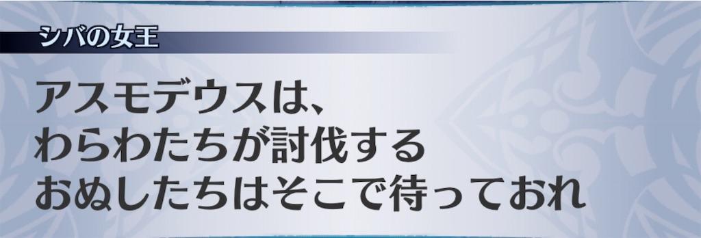 f:id:seisyuu:20200615164739j:plain