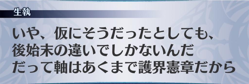 f:id:seisyuu:20200615165404j:plain