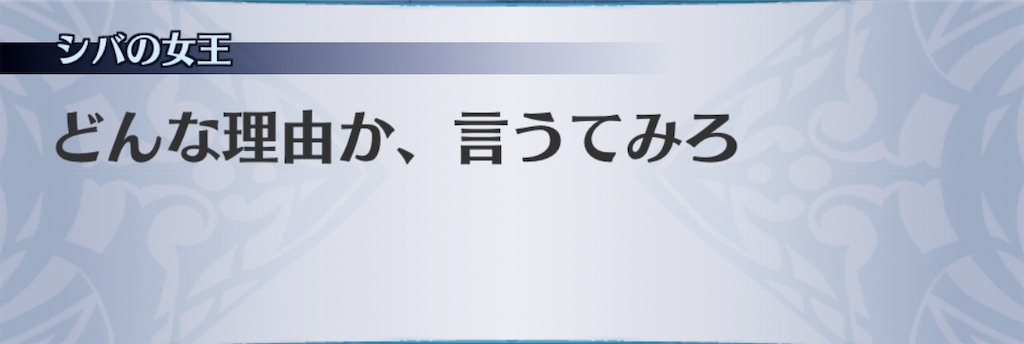 f:id:seisyuu:20200615170019j:plain