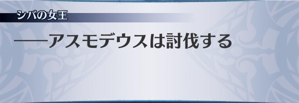 f:id:seisyuu:20200615170033j:plain