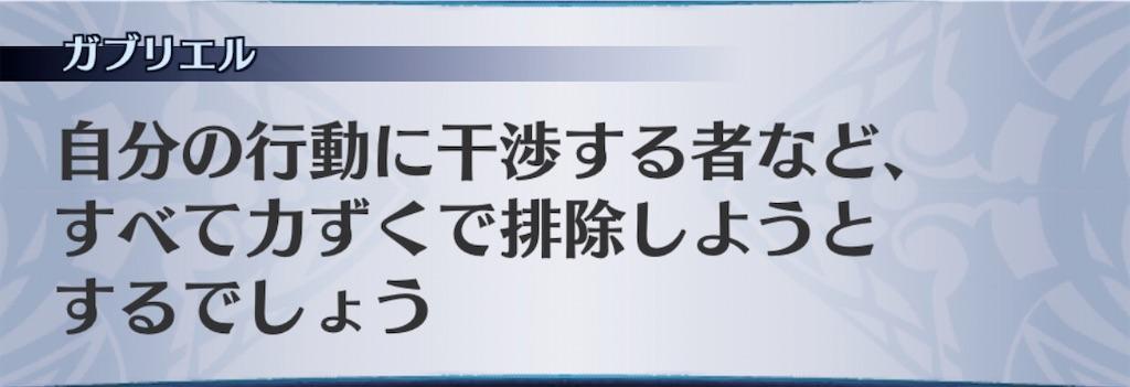 f:id:seisyuu:20200616164716j:plain