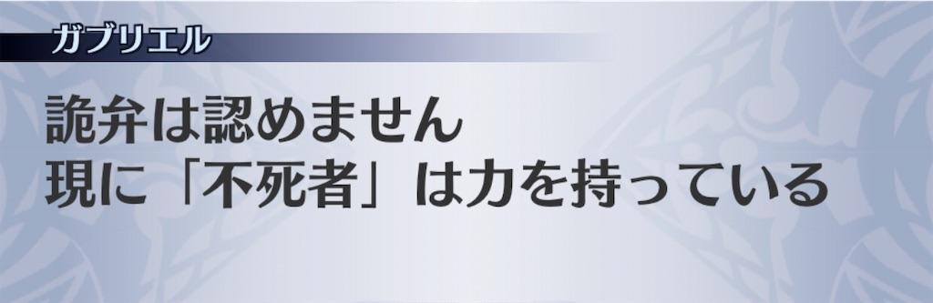 f:id:seisyuu:20200616172620j:plain