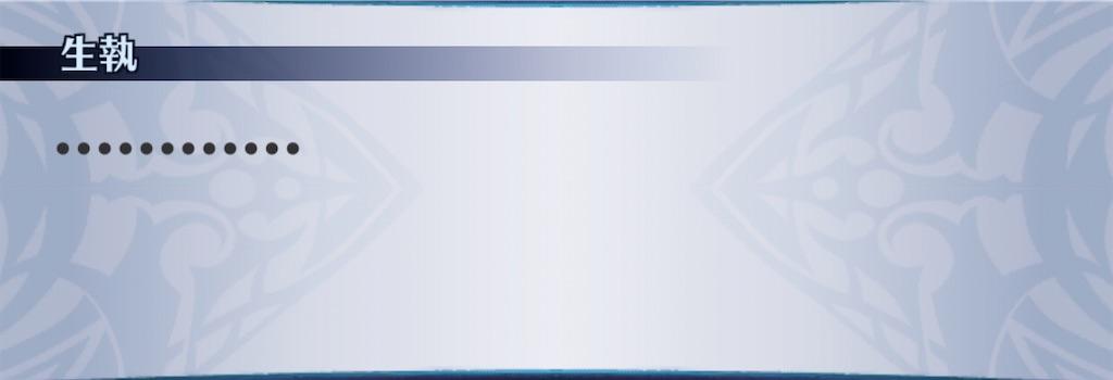 f:id:seisyuu:20200616173032j:plain