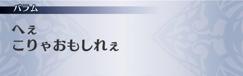 f:id:seisyuu:20200616173249j:plain