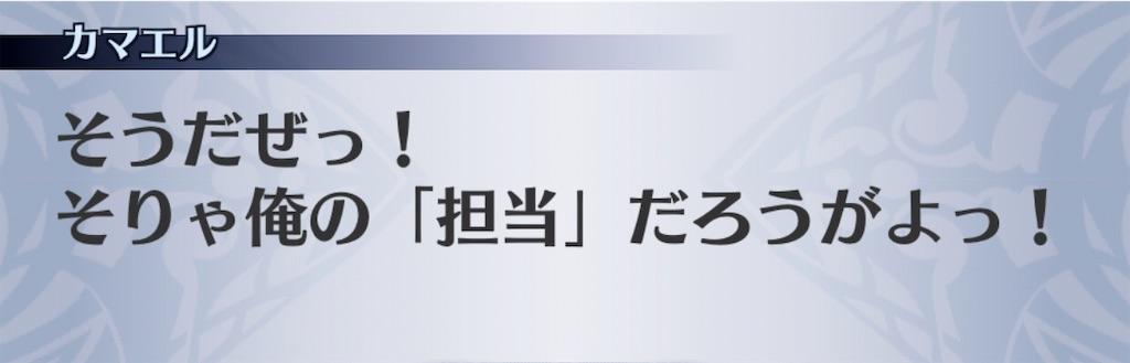 f:id:seisyuu:20200616173654j:plain
