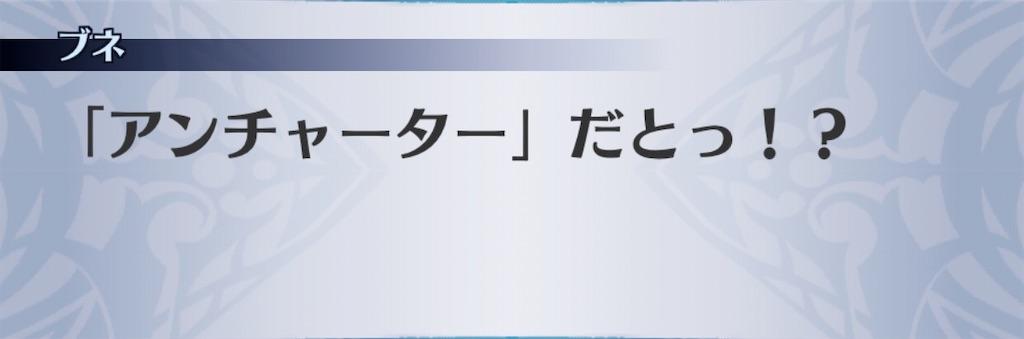 f:id:seisyuu:20200616173853j:plain