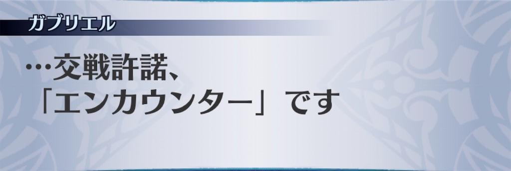 f:id:seisyuu:20200616174104j:plain