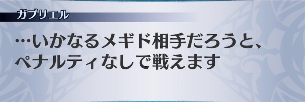 f:id:seisyuu:20200616174207j:plain