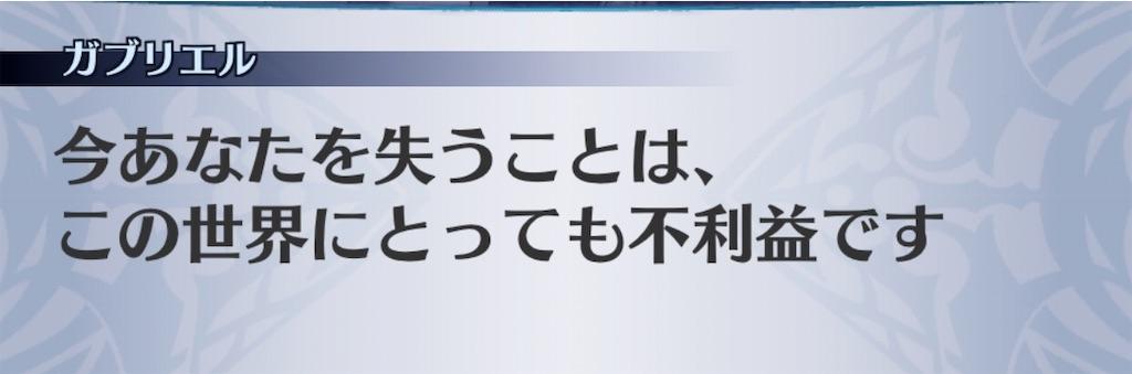 f:id:seisyuu:20200617151041j:plain