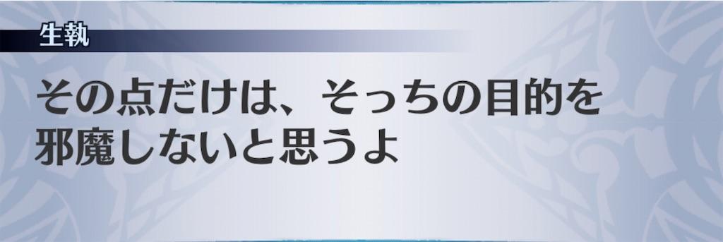 f:id:seisyuu:20200617151656j:plain