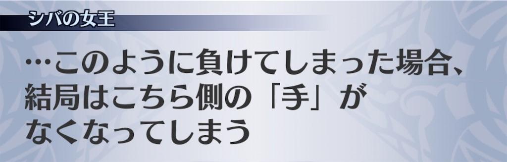 f:id:seisyuu:20200617153740j:plain