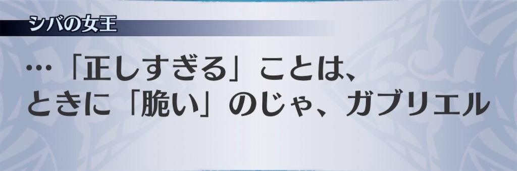 f:id:seisyuu:20200617153903j:plain
