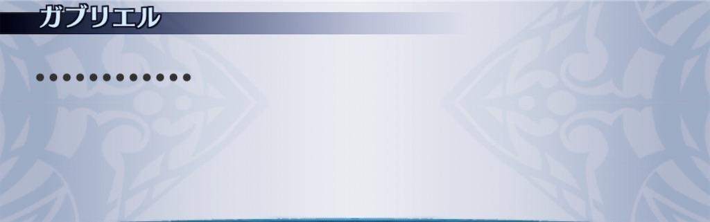 f:id:seisyuu:20200617153918j:plain