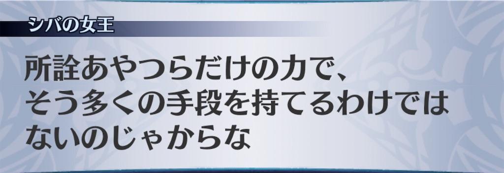f:id:seisyuu:20200617154102j:plain