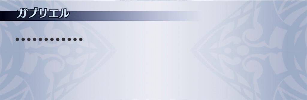 f:id:seisyuu:20200617154107j:plain