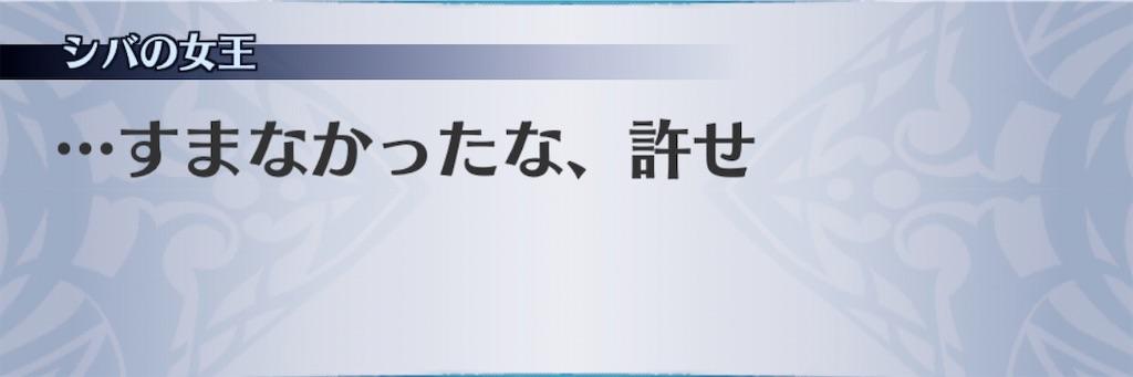 f:id:seisyuu:20200617154119j:plain