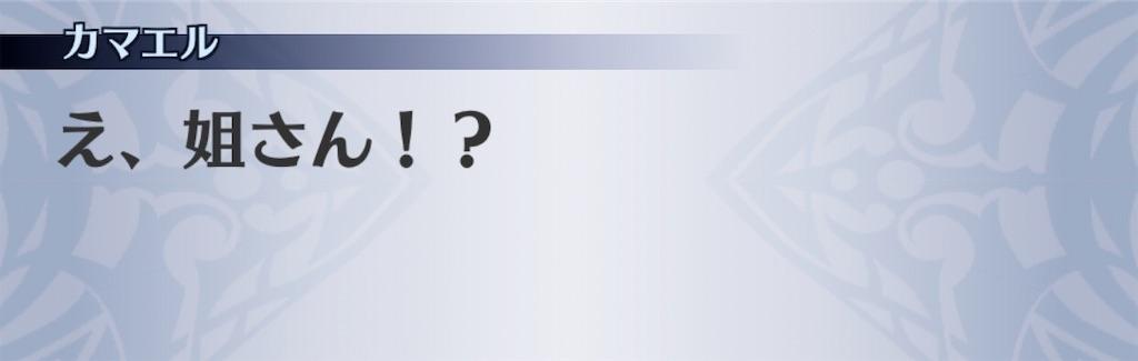 f:id:seisyuu:20200617154152j:plain