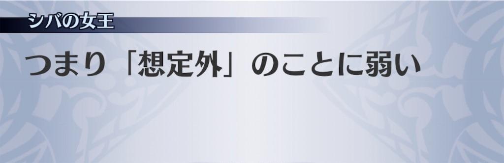f:id:seisyuu:20200617154303j:plain
