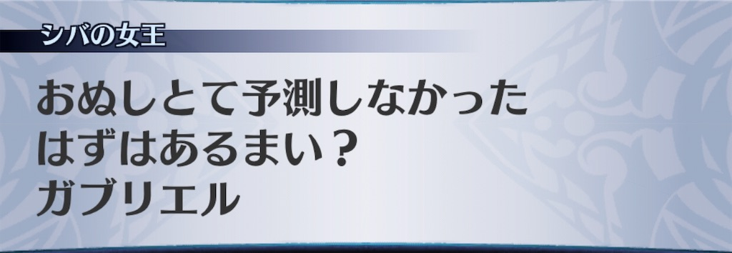 f:id:seisyuu:20200617154422j:plain