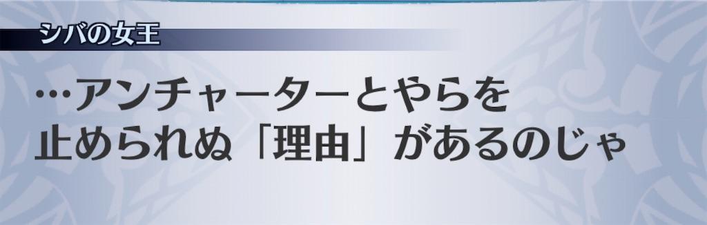 f:id:seisyuu:20200617154727j:plain