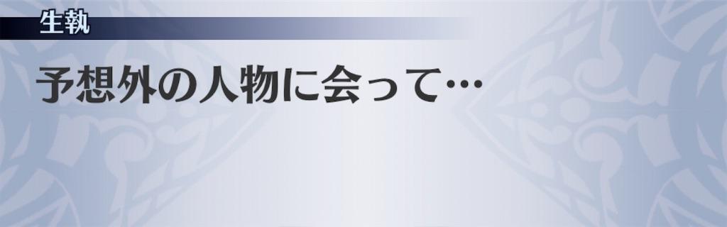 f:id:seisyuu:20200617175947j:plain