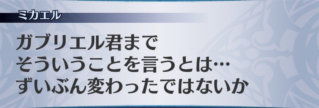 f:id:seisyuu:20200617180404j:plain