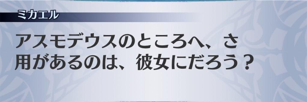 f:id:seisyuu:20200617180508j:plain