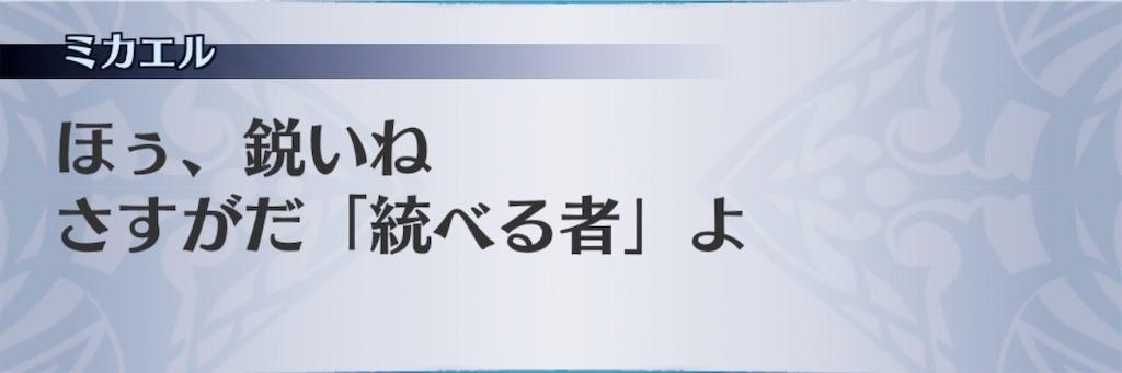 f:id:seisyuu:20200617180657j:plain
