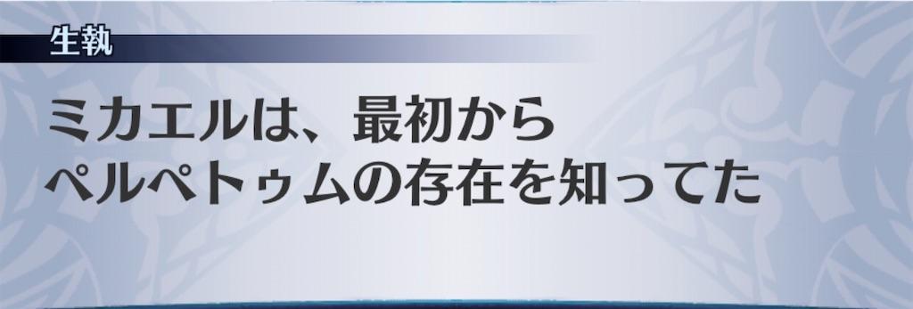 f:id:seisyuu:20200617180800j:plain