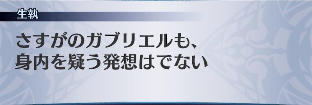 f:id:seisyuu:20200617180934j:plain
