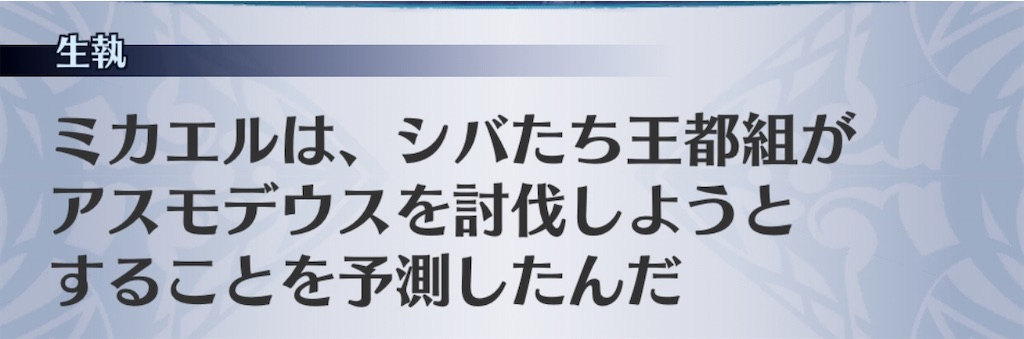 f:id:seisyuu:20200617181050j:plain