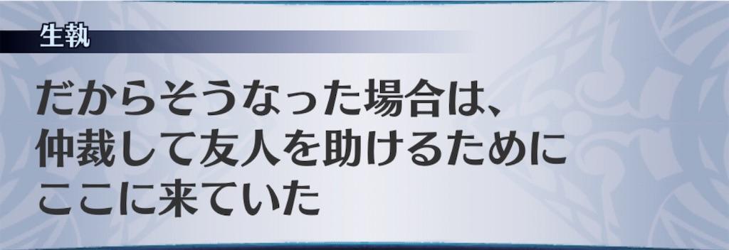 f:id:seisyuu:20200617181054j:plain