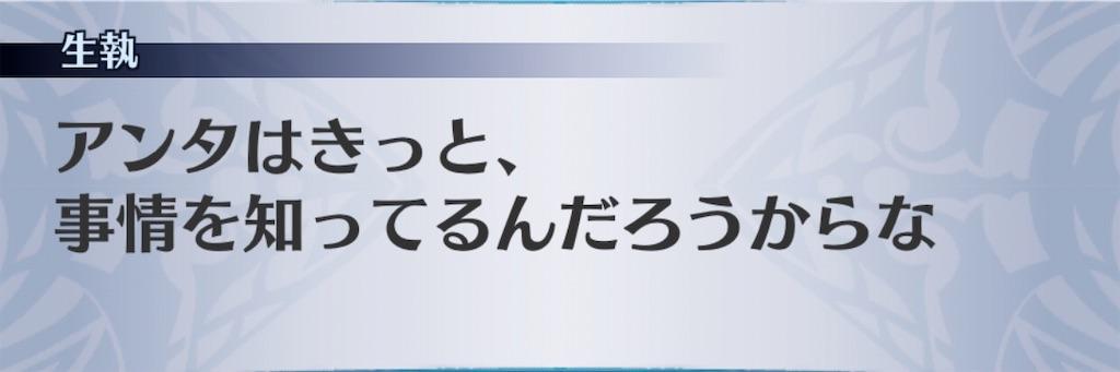 f:id:seisyuu:20200617181059j:plain