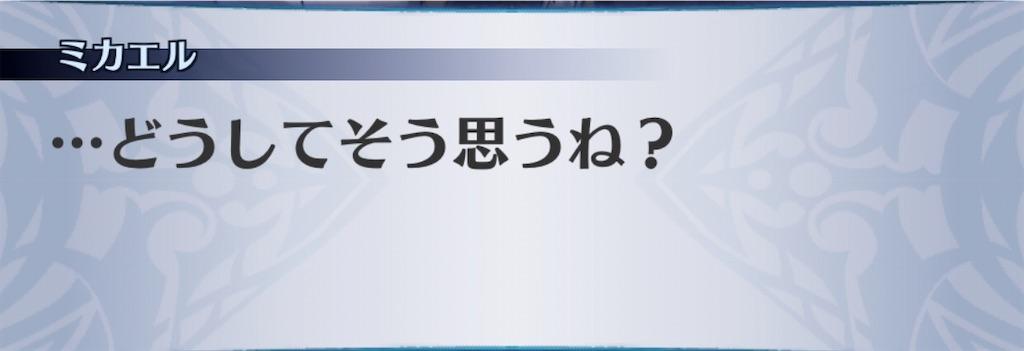 f:id:seisyuu:20200617181206j:plain
