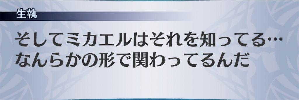 f:id:seisyuu:20200617181215j:plain