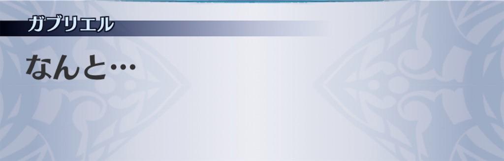 f:id:seisyuu:20200617181224j:plain